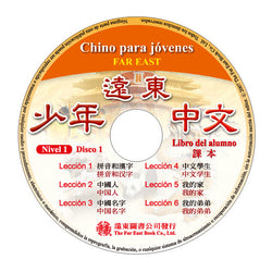 Chino para jóvenes Far East Nivel 1 CD para Libro del alumno (2 CDs)