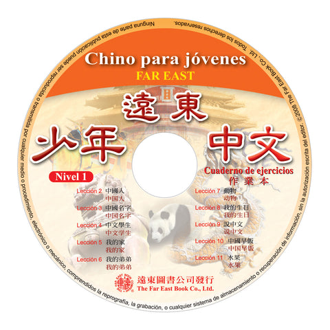 Chino para jóvenes Far East Nivel 1 CD para Cuaderno de ejercicios1 CD