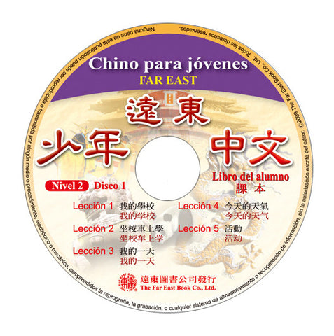 Chino para jóvenes Far East Nivel 2 CD para Libro del alumno (2 CDs)
