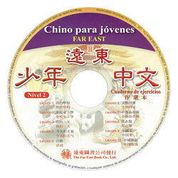 Chino para jóvenes Far East Nivel 2 CD para Cuaderno de ejercicios (1 CD)