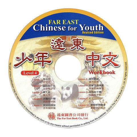 Far East Chinese for Youth (Revised Edition) Level 4 CD for Workbook (1 CD)