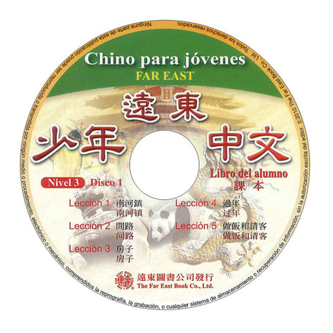 Chino para jóvenes Far East Nivel 3 CD para Libro del alumno (2 CDs)