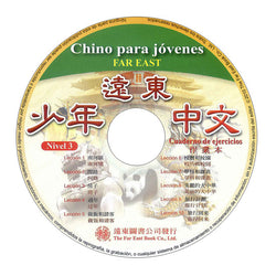 Chino para jóvenes Far East Nivel 3 CD para Cuaderno de ejercicios (1 CD)