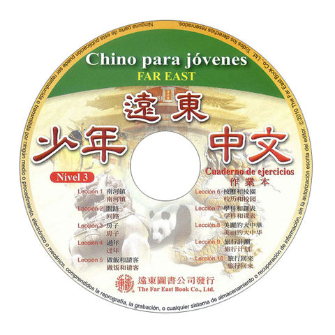 Chino para jóvenes Far East Nivel 3 CD para Cuaderno de ejercicios1 CD