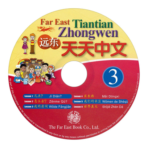 Far East Tiantian Zhongwen Level 3 CD for Textbook (1 CD)