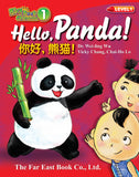 Big Book Chinese Level 1 Book 1 Hello, Panda! (Big Book, Simplified Character Version)