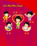 Big Book Chinese Level 1 Book 2 Baby Sister (Big Book, Simplified Character Version)