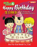 Big Book Chinese Level 1 Book 4 Happy Birthday (Big Book, Simplified Character Version)