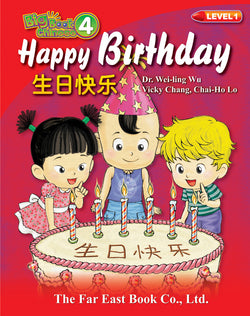 Big Book Chinese Level 1 Book 4 Happy Birthday (Small Book, Simplified Character Version)