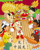 Big Book Chinese Level 1 Book 5 Chinese Dragon (Big Book, Simplified Character Version)