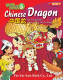 Big Book Chinese Level 1 Book 5 Chinese Dragon (Small Book, Simplified Character Version)