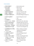 Far East Chinese for Youth Level 1 Textbook (Traditional Character Version)