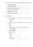 Far East Chinese for Youth Level 1 Character Book (Traditional Character Version)