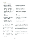 Far East Chinese for Youth Level 2 Textbook (Traditional Character Version)