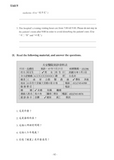 Far East Everyday Chinese (II) Student's Workbook (Traditional Character Version)