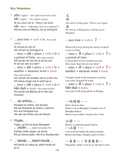 Far East Chinese for Youth Level 3 Textbook (Traditional Character Version)