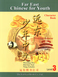 Far East Chinese for Youth Level 3 Character Book (Simplified Character Version)