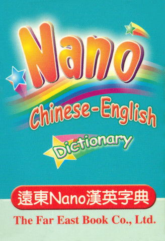 Far East Nano Chinese-English Dictionary (Traditional Character Version)