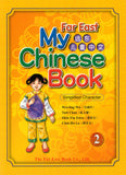 Far East My Chinese Book (2) Textbook (Simplified Character Version)