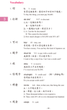 Far East Everyday Chinese (I) Teacher's Edition (A), (B) (Traditional Character Version)