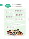 Far East Chinese for Youth (Revised Edition) Level 3 Textbook (Traditional and Simplified in one book)