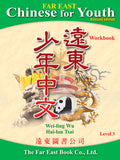 Far East Chinese for Youth (Revised Edition) Level 3 Workbook (Traditional and Simplified in one book)