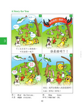 Far East Tiantian Zhongwen Level 2 Textbook (Traditional Character Version)