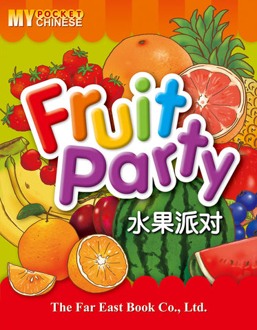 My Pocket Chinese (1) Fruit Party (Simplified Character Version)