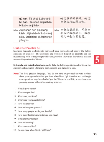 Chit-Chat Chinese (Simplified Character Version)