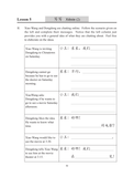 Far East Tiantian Zhongwen Level 3 Workbook (Simplified Character Version)