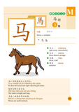 Far East Illustrated 300 Chinese Character Dictionary (Simplified Character Version) (Special Sale)