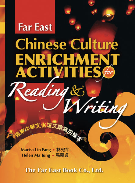 Far East Chinese Culture Enrichment Activities for Reading and Writing (Traditional Character Version) Special Final Sale