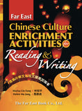 Far East Chinese Culture Enrichment Activities for Reading and Writing (Traditional Character Version)