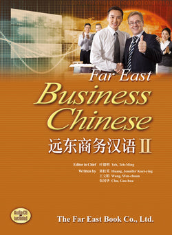 Far East Business Chinese (II) (Simplified Character Version) Special Final Sale