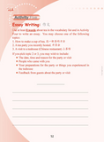 Far East Chinese Culture Enrichment Activities for Reading and Writing (Simplified Character Version)
