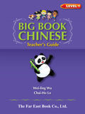 Big Book Chinese Level 1 Teacher's Guide (Simplified Character)