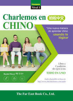Charlemos en Chino (Chit-Chat Chinese Spanish Version )(Special Sale!)