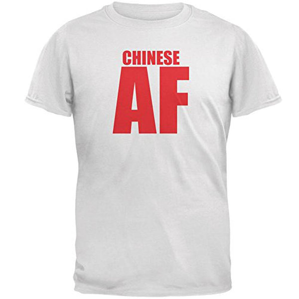 Chinese AF Mens T Shirt