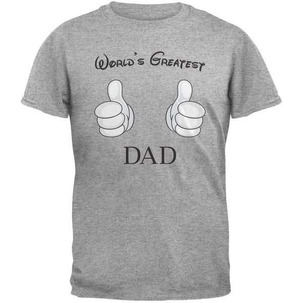 Father's Day - World's Greatest Dad Cartoon Heather Grey Adult T-Shirt