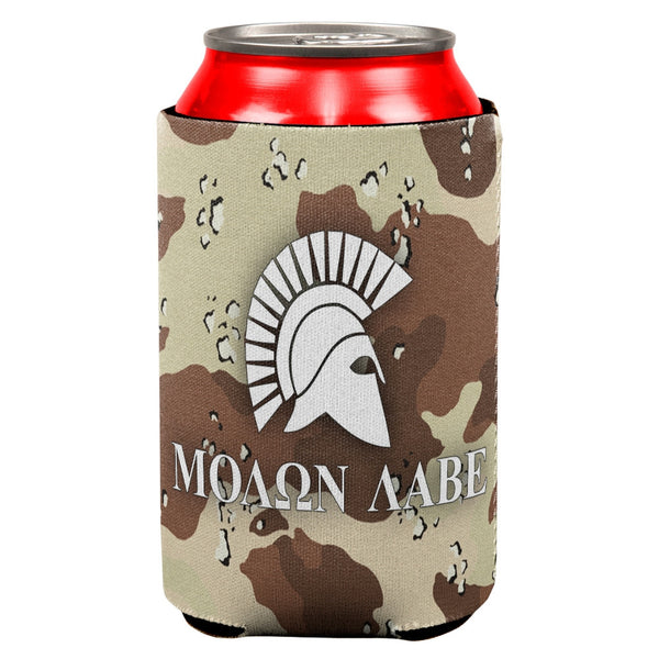 Molon Labe Helmet Desert Camo All Over Can Cooler