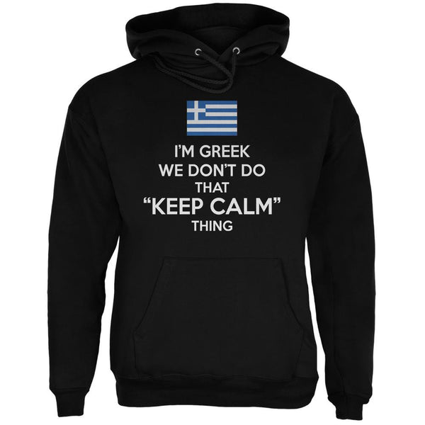 Don't Do Calm - Greek Black Adult Hoodie