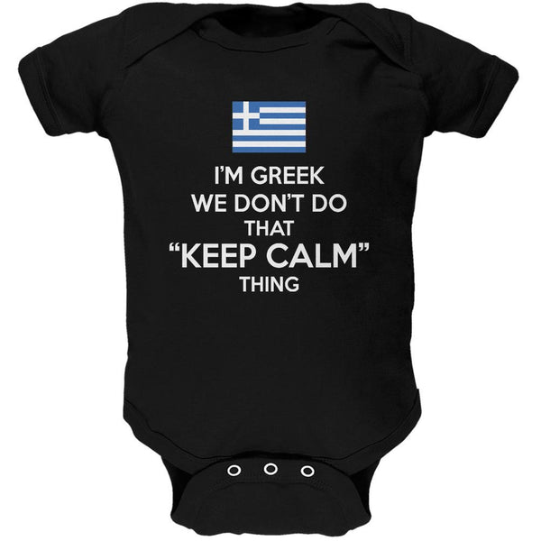 Don't Do Calm - Greek Black Soft Baby One Piece