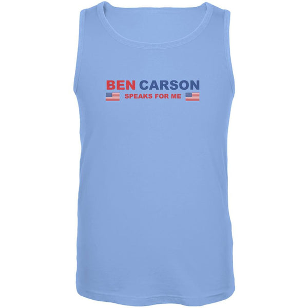 Election 2016 Carson Speaks For Me Carolina Blue Adult Tank Top