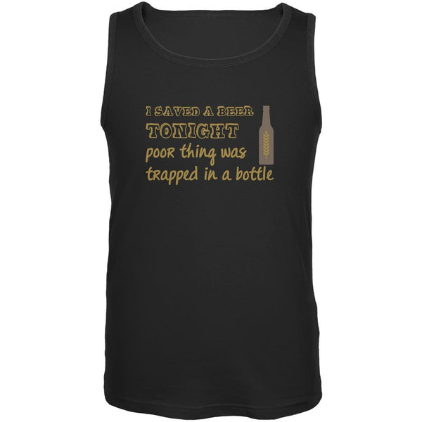 I Saved A Beer Black Adult Tank Top
