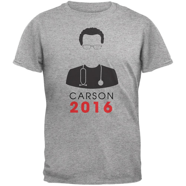 Election 2016 Ben Carson Minimalist Heather Grey Adult T-Shirt