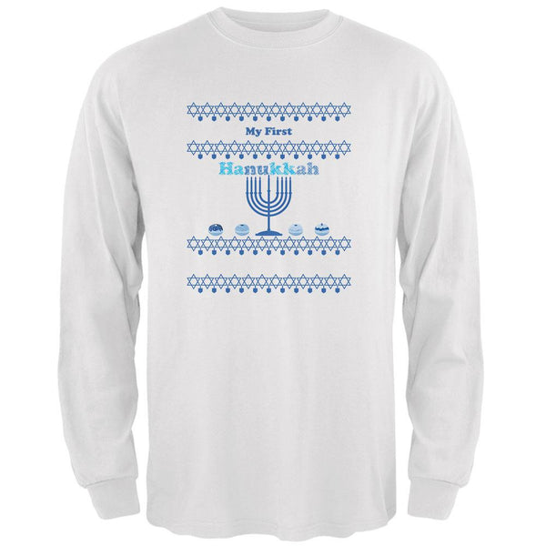 My First Hanukkah White Adult Long Sleeve T-Shirt