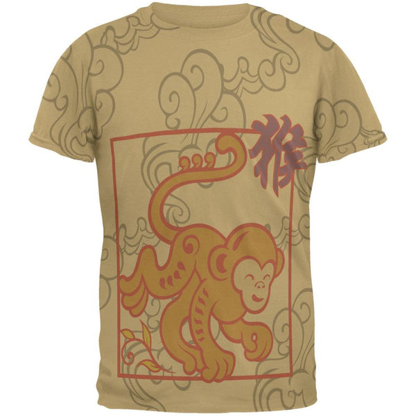 Chinese New Year Monkey All Over Tan Adult T-Shirt