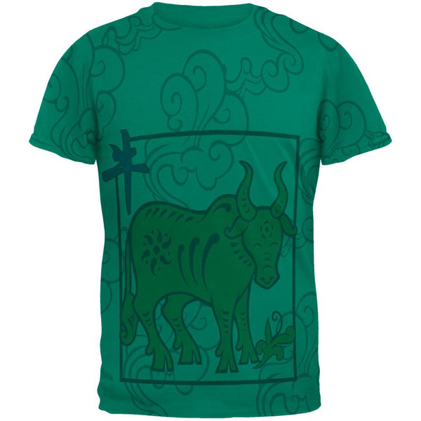 Chinese New Year Ox All Over Jade Green Adult T-Shirt