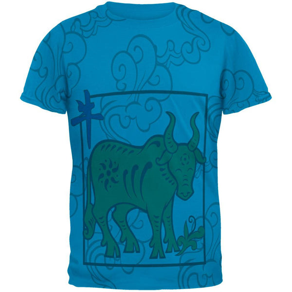 Chinese New Year Ox All Over Sapphire Blue Adult T-Shirt