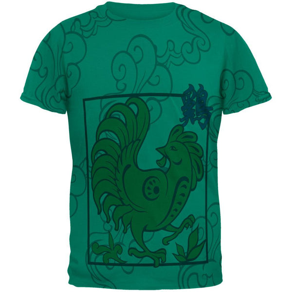 Chinese New Year Rooster All Over Jade Green Adult T-Shirt